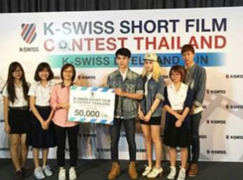 โครงการ K switch short film