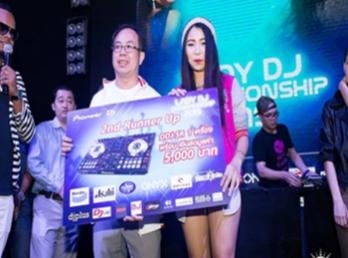 โครงการ DJ Paka Pioneer lady DJ