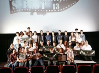 โครงการประกวดภาพยนตร์เพื่อการเรียนการสอน