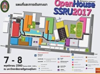 งาน Open House SSRU 2017