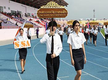 ภาพบรรยากาศกิจกรรมกีฬาสุนันทาสามัคคีเกมส์ ครั้งที่29 ปีการศึกษา2560