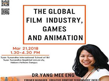 """""""อุตสาหกรรมภาพยนตร์ เกมส์ และแอนิเมชั่นของโลก"""""""