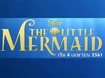 ละครเวที เรื่อง The Little Mermaid By SISA โดยนักศึกษาปีที่ 1