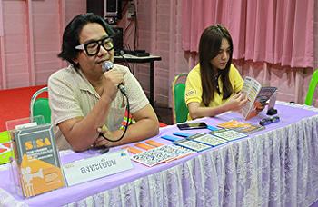 SISA Roadshow Rattanakosin Sathon Yothin Bowonniwet Salaya school In the patron saint, December 4, 61 at 2.00 pm.
