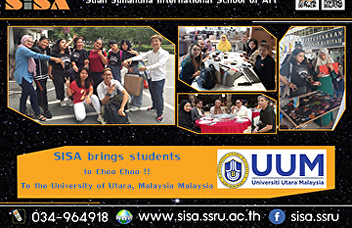 Bring students to Utara Malaysia University , Malaysia