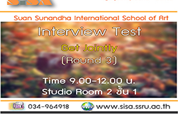 Interview test get jointly Round 3