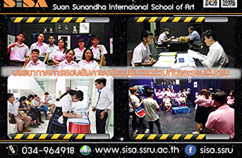 SISA opened a studio to interview students for a direct reception round (round 3)