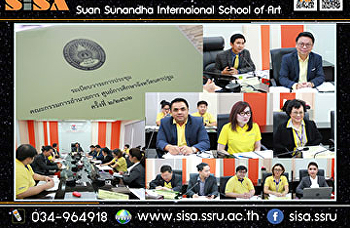 SISA Board of Directors Meeting at Nakhon Pathom Education Center No. 2/2562