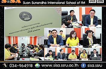 SISA Board of Directors Meeting at Nakhon Pathom Education Center No. 2/2562