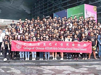 SISA students Miss New, Som Jeen and NAT at Chengdu University, China for a graduate program.