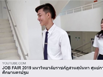 Pictures of past Job Fair 2019 events