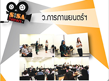 SISA welcomes students from De Montfort University, England, to help teach in the classroom