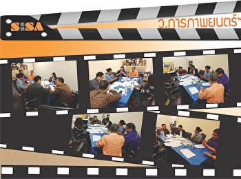 SISA held the board meeting on adjust-close-open the college of Film. SISA召开了委员会会议以开启和关闭电影学院.