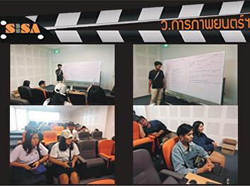 SISA organized the student club meeting academic year 2019, edition 3/2019. SISA组织了2019年学年第3/19版的学生俱乐部会议.