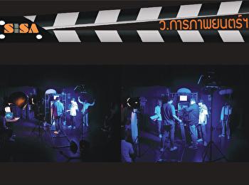 SISA จัดสตูดิโอเพื่อการเรียนการสอนในรายวิชา FPM 2303 Film Production