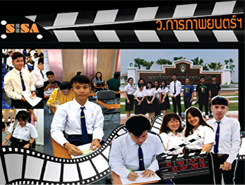 SISA Students Reported to Suan Sunandha International School of Art