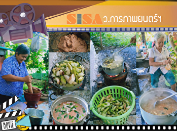 Story project E-Marketing Bon curry