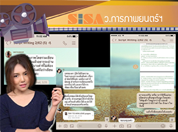 Online teaching Via LINE in the Script Writing course.