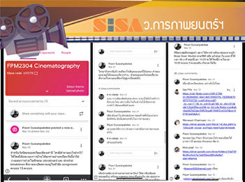 Online teaching in courses FPM2304 Cinematography