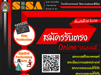 Online direct application