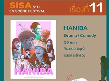 SISA en scène festival,HANIBA