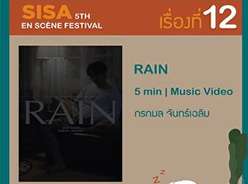 SISA en scène festival,RAIN