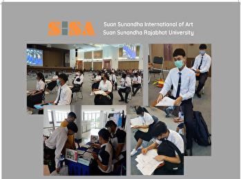 SISA รายงานตัวนักศึกษาใหม่ รอบการสมัครที่ 2-3 ปีการศึกษา 2563