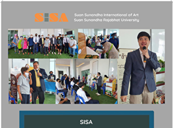 SISA launches E-marketing project
