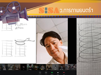 SISA Learning Basic Online Online Basic drawing