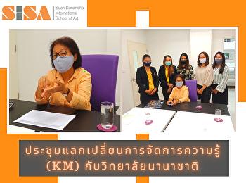 SISA Exchange Knowledge Management (KM) with International College