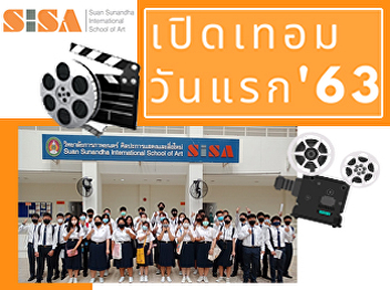 SISA welcomes new students First day of academic year 2020.