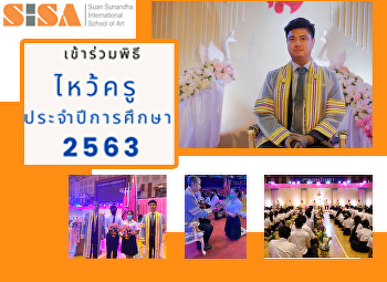 SISA Attends Teacher Ceremony Academic Year 2020