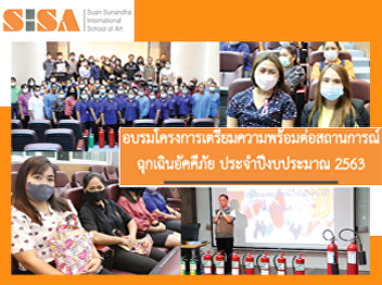 SISA participated in the Fire Emergency Preparedness Program Fiscal Year 2020