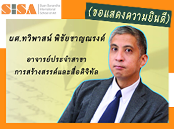 Congratulations Prof. Dr. Tawipas Pichaichannarong