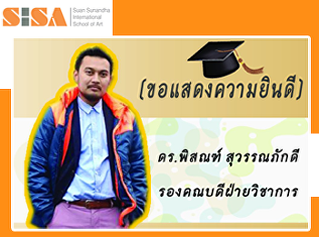 Congratulations Dr. Pison Suwanpakdee, Deputy Dean for Academic Affairs Has been regarded as a good role model.