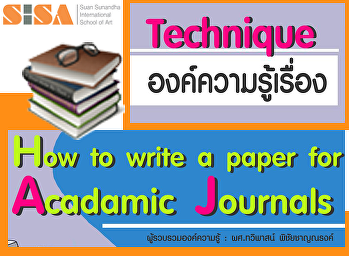 Technique How to write a paper for acadamic journals