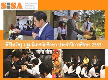 SISA held Wai Teacher Ceremony at Film College - Student Orientation Academic Year 2020