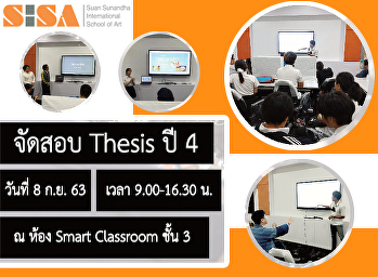 SISA organizes the FPR 1110 film thesis exam.