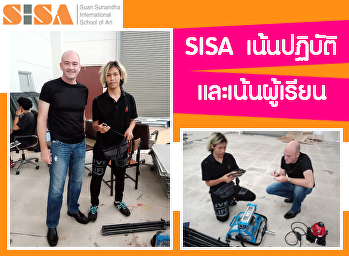 SISA focuses on practice and learners.