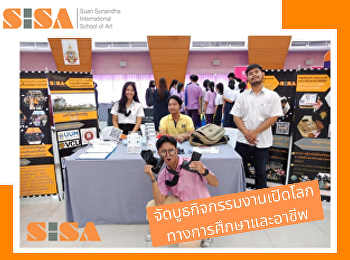 SISA organized an activity booth