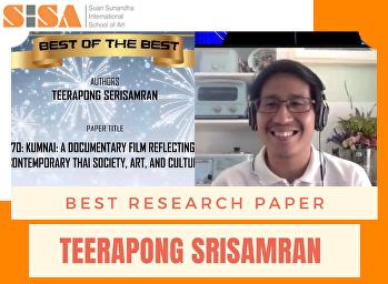 SISA คว้ารางวัล Best Research Paper นำเสนอผลงานวิชาการระดับนานาชาติ  ในงาน Creative Industry International Conference 2020