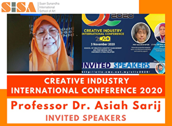 SISA ได้รับเชิญ Invited Speakers ในงาน Creative Industry International Conference 2020