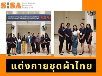 SISA dressed in Thai fabrics on Friday