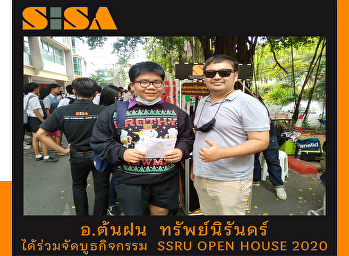 Teacher Tonfon Sapnirun Has participated in the activities of the booth SSRU Open House 2020.