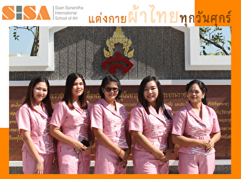 University policy dress in Thai cloth every Friday