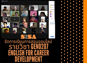 SISA provides an online course for the course GEN0207 English for Career Development.